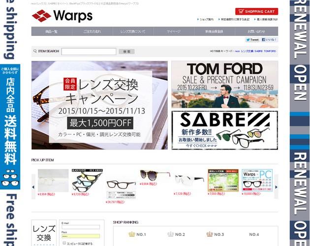 warps(ワープス) - recs/SABRE/BlackFlysの正規品取扱店