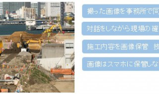 建設業導入モデル (自社社内環境構築)
